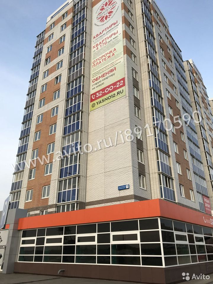 1-к квартира, 37 м², 5/14 эт.  89170701981 купить 1
