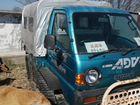 Японский горный вездеход Suzuki на Гусеничном ходу