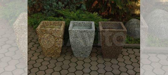 Купить вазоны уличные из бетона в брянске купить арт бетон в москве