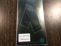 Аккумулятор батарея iPhone 7/8