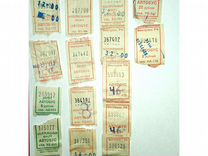 Билеты на автобус РФ после 2000 года (много фото) — Коллекционирование в Екатеринбурге