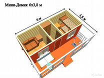 Садовый мини-домик 6х3.8 Б-43