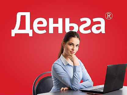 Работа онлайн саратов кастинг девушки на работу