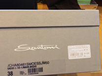 Ботинки детские Santoni
