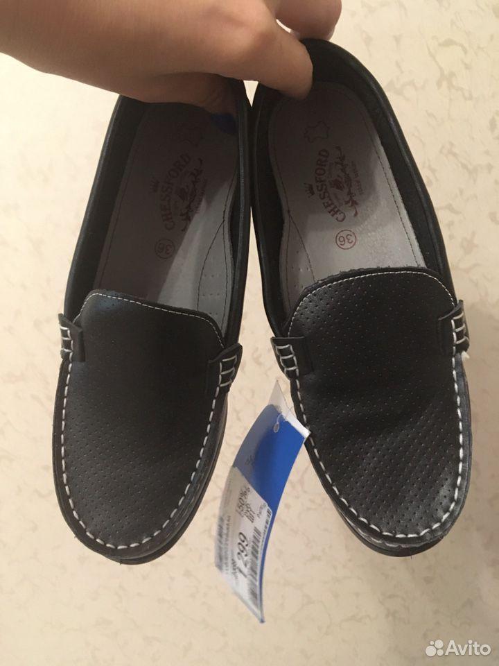 Мокасины кожаные (ботинки школьные) 34-35р