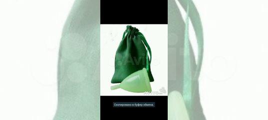 Менструальная чаша (капа) купить в Нижегородской области на Avito —  Объявления на сайте Авито 7c4b91ec5fc