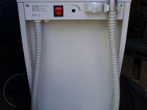 Пылесос PV-2