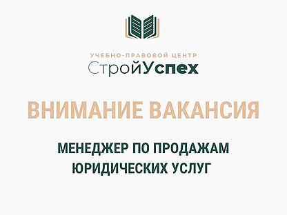 Работа в иркутске свежие вакансии без опыта работы для девушек женя павленко