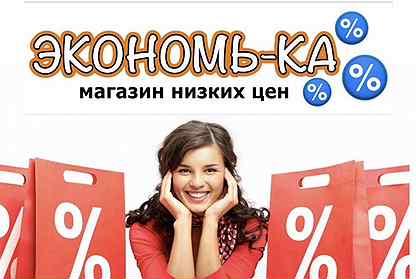 Работа верховье орловская область свежие вакансии для девушки иванна шмелева