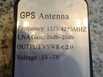 GPS-глонасс Антенна 1575.42MHz на магните