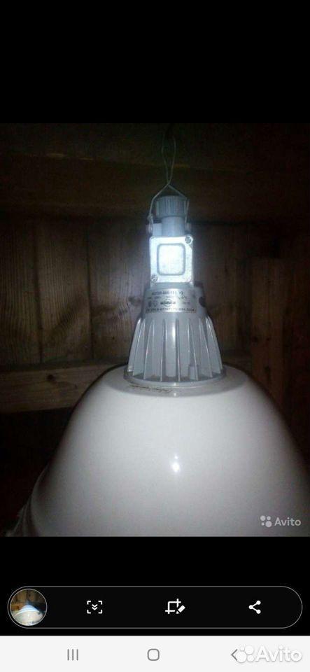 Светильник подвесной  89157587980 купить 1