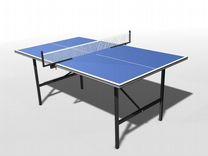 Теннисный стол Wips Mini (c сеткой)