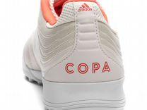 Кожаные сроконожки Adidas Copa 19.4