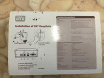 2N EasyGate - аналоговый GSM шлюз