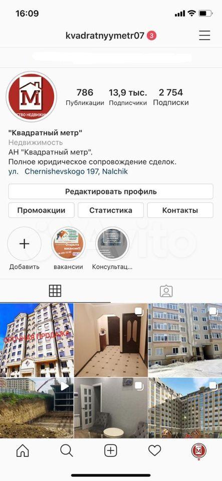 1-к квартира, 50 м², 11/20 эт.  89289123551 купить 10