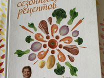 Книга рецептов приготовления с техникой Panasonik