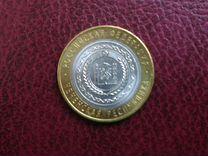 Монета. Чеченская республ. Бим 10р