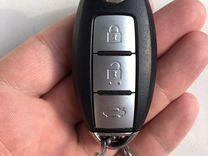 Чип-ключ Nissan