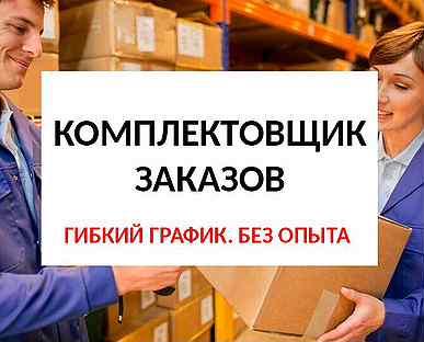 Работа верховье орловская область свежие вакансии для девушки анна балан