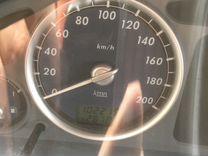 Двигатель Волга Газель Крайслер