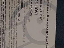 Билеты на концерт Bon Jovi Фан Зона