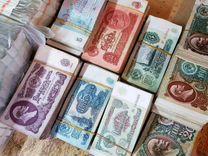 СССР банкноты.1.3.5.10.25.50.100.200.1000
