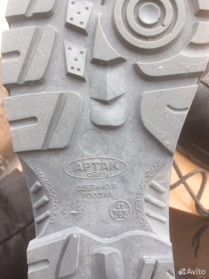 Ботинки рабочие с металлическими носами  89600998353 купить 5