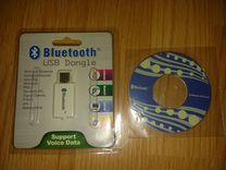 Bluetooth USB adapter адептер блютус