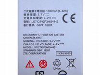 Аккумулятор ZTE V815W/МТС Smart Start/Beeline Smar