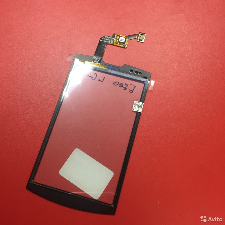 89003081353  Touch LG E700