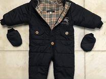 Комбинезон детский — Детская одежда и обувь в Геленджике