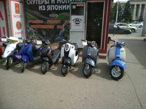 Запчасти на японские и китайские скутеры и мопеды