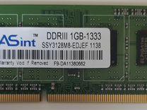 Оперативка на ноутбук So-dimm ddr3 - 1gb