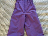 Костюм демисезонный Хуппа — Детская одежда и обувь в Перми