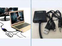 Переходники hdmi - VGA, DVI-D-VGA — Товары для компьютера в Санкт-Петербурге