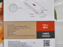 Портативное зарядное устройство новое в упаковке