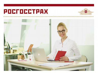 5148b98bd7515 Работа в Воронеже, подбор персонала, резюме, вакансии - поиск работы ...