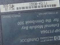 Внешний FDD HP F1704A OmniBook бу антиквармат — Товары для компьютера в Санкт-Петербурге