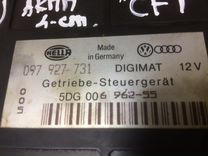 Блок управления АКПП Audi 80(B4) CFY 097927731 — Запчасти и аксессуары в Челябинске