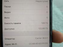 Телефон iPhone 7 128г — Телефоны в Нарткале