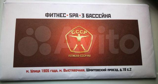 клуб ссср на карте москвы