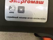 Дрель Энергомаш ду-20700