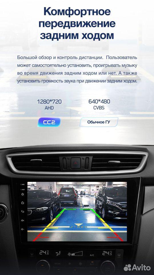Штатная магнитола Teyes на Nissan Xtrail 2013-2017  89133807665 купить 5