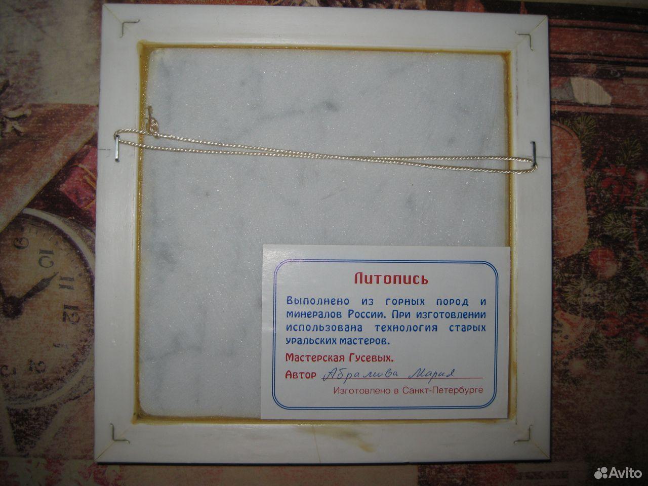 Картина на мраморе  89087924390 купить 3