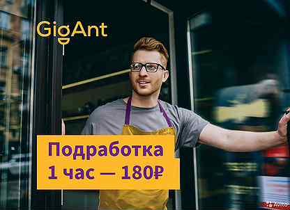 Работа в москве в ночные смены для девушки как заставить девушку выйти на работу