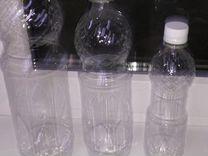 Бутылки, Пэт