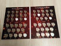 Монеты 1 и 5 копеек Россия 1997-2014 гг