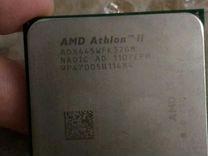 Процессор AMD Atholon tm II