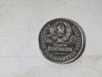 Полтинники советов 1924, 1927