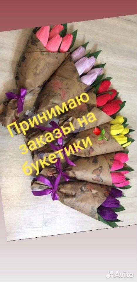 Сладкие тюльпаны на заказ  89519989628 купить 1